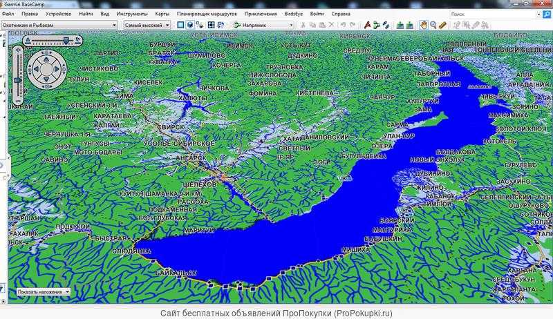 Иркутская область для навигаторов