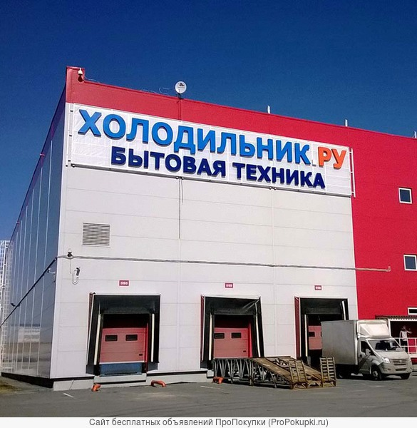 Наружная реклама - АРТ РПК