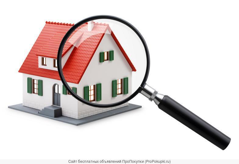 Оценка имущества/недвижимости /автотранспорта/ущерба Москва