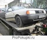 Продам По запчастям: Audi 80, 100 Volkswagen Passat, Golf