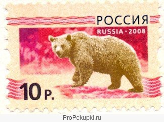 Купим почтовые марки и конверты