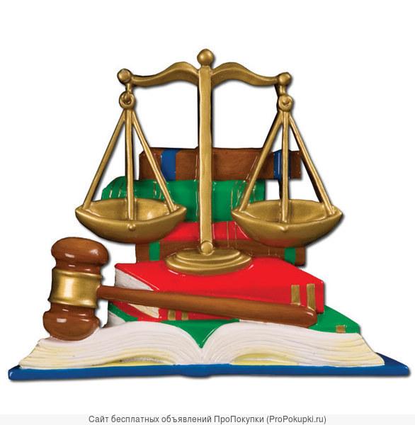 Юридические услуги в Мурманске