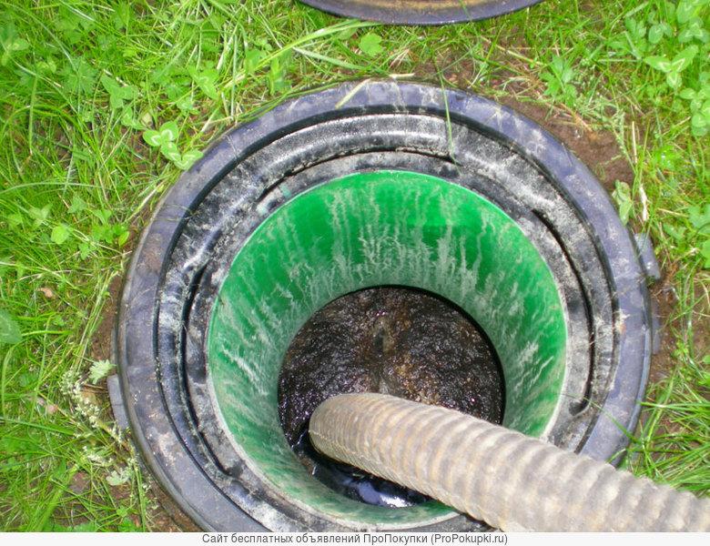 Откачка сливных ям и туалетов