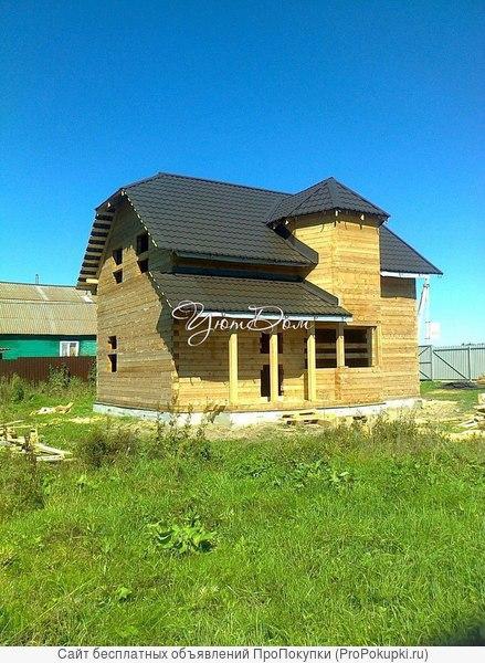 Загородное строительство – это специализация компании «УютДом»