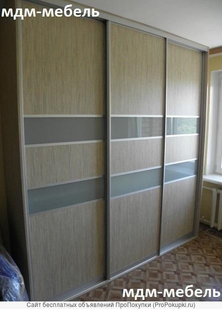 Мир Домашней Мебели