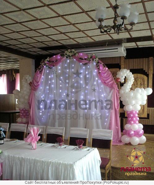 Декорирование Вашего праздника тканью, шарами,цветами