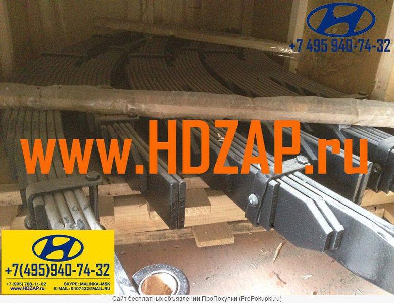 551137C600, Лист рессоры задней #3 Hyundai HD270 55113-7C600