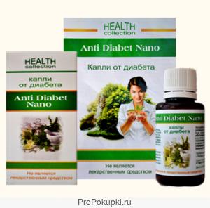Капли от сахарного диабета Anti-Diabet Nano