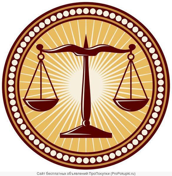 Поддержка Юриста – Правоведа по вопросам кредитов и долгов