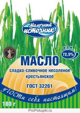 Молочные продукты от производителя Ивмолокопродукт