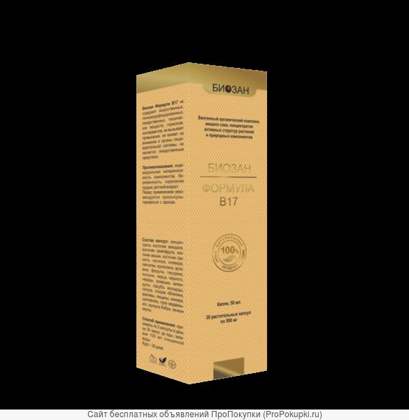 Амигдалин (витамин В17, Лаэтрил) - онкология, иммунитет
