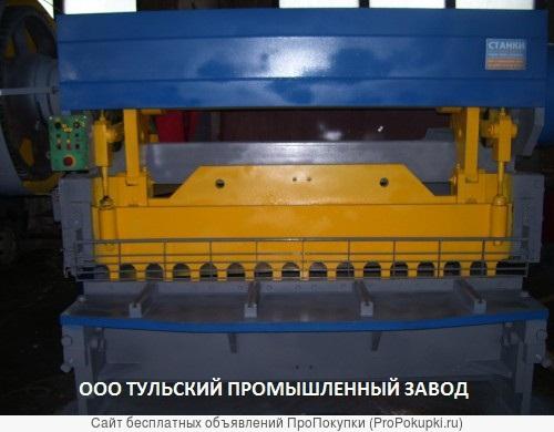 Ножницы гильотинные СТД-9 6х2500мм капитальный ремонт, продажа.
