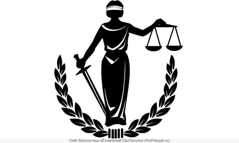 Тульская экспертно-правовая компания