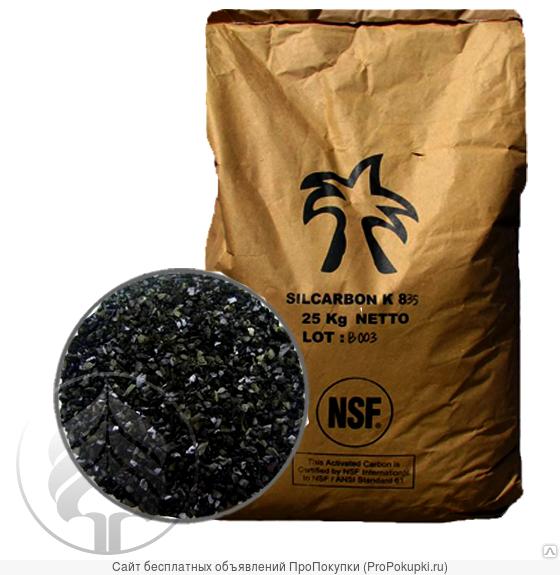 Кокосовый уголь K835