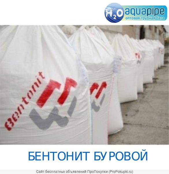 Трубы для скважин, насосы Водолей в Киеве