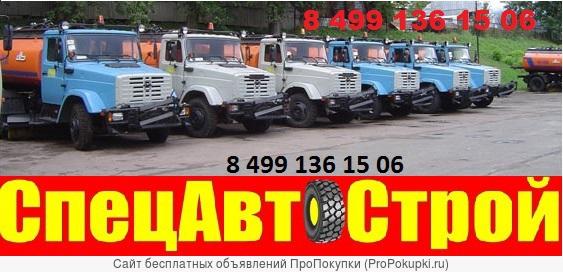 Аренда поливомоечной машины(499)1361506