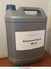 Вакуумное масло ВМ-1с ВМ-5с