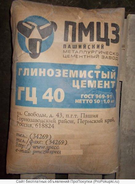 Цемент огнеупорный глиноземистый ГЦ-40, ГЦ-50