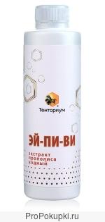 Продажа продукции Тенториум (большой ассортимент пчелопродуктов)