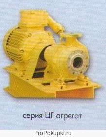 насос герметичный ЦГ 50-32-200