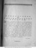 Редкое издание Джона Рида «Десять дней