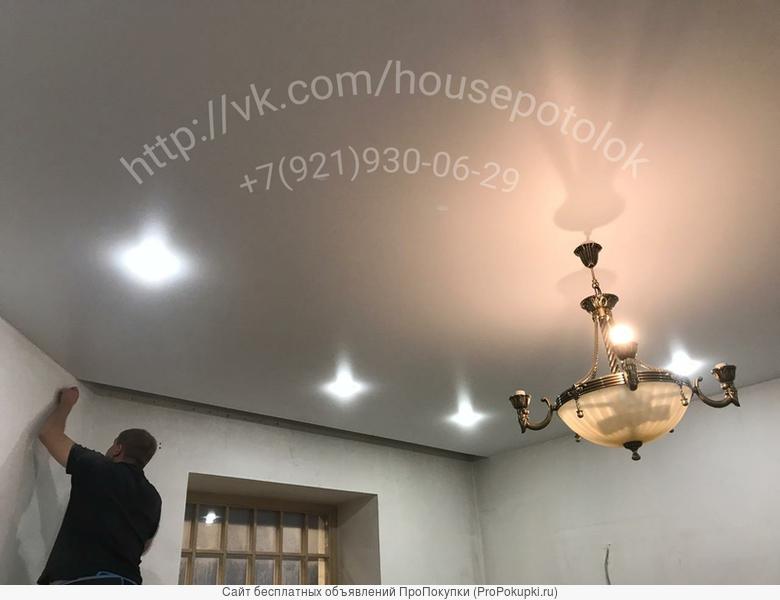 Натяжные потолок - доступен