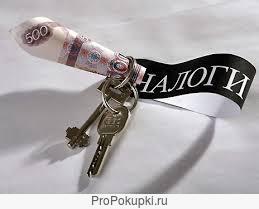 ИП с документами в аренду. Москва, МО, Регионы