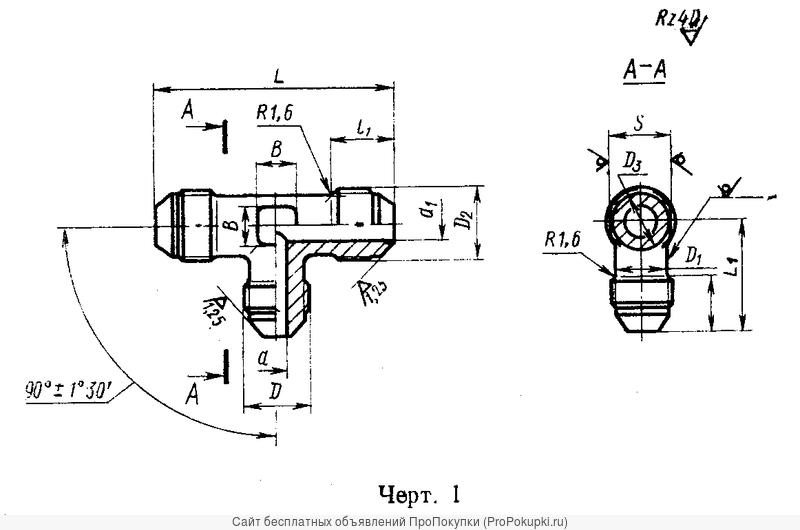 Тройники переходные для соединений трубопроводов ГОСТ 13965-74