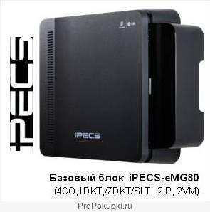 Предлагаю АТС eMG80