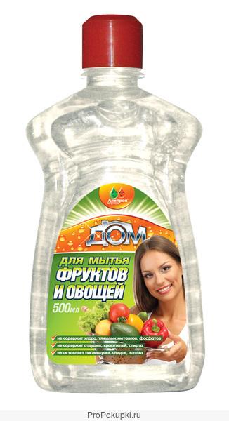 Приглашаю оптовиков по продаже средств бытовой химии