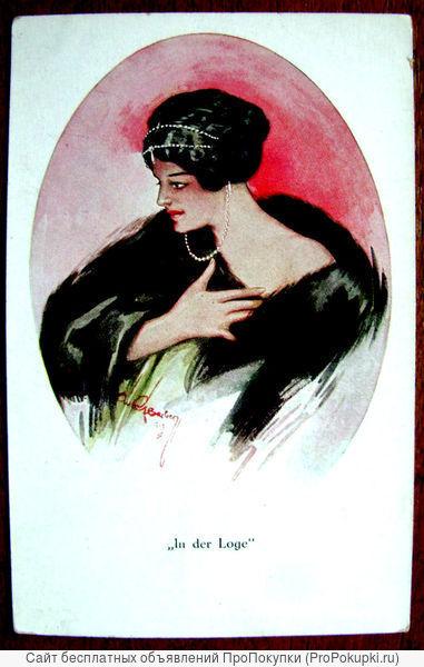Редкая открытка «Воспоминания»1902 год