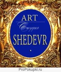 Галерея картин и копий шедевров живописи