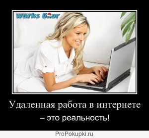 Работа на дому для мам , студентов, пенсионеров.