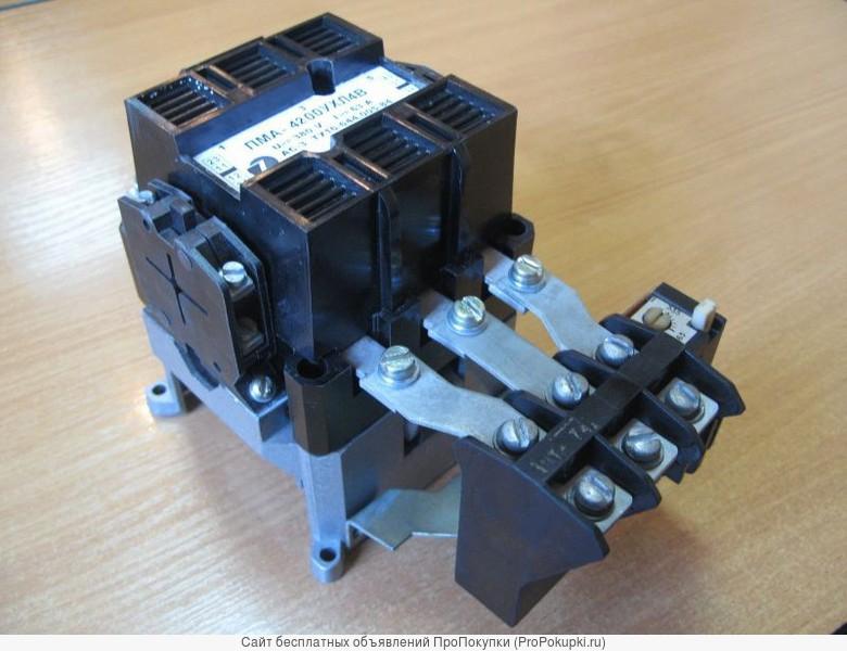 Магнитный пускатель ПМА серии 110/220/38В Наличие. Выгодные цены