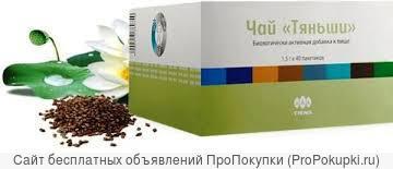 Антилипидный чай «Тяньши» ― для ПОХУДЕНИЯ и очищения организма