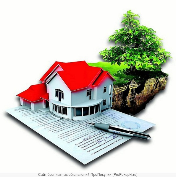 Оформление документов на объекты недвижимости для многодетных семей