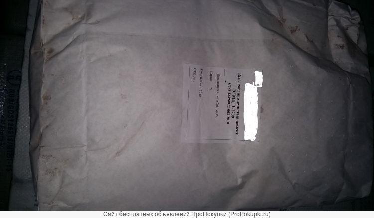 Цемент высокоглиноземистый ВГМЦ-1-1700