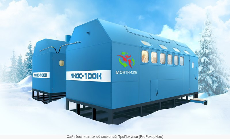 Станция МКДС-100К. Производство в г. Омске (Россия)