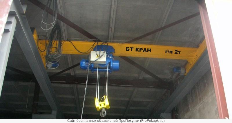 Ремонт и техническое обслуживание кран-балок