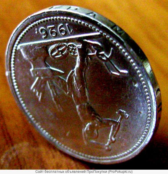 Редкая, серебряная монета Один полтинник г/в 1926