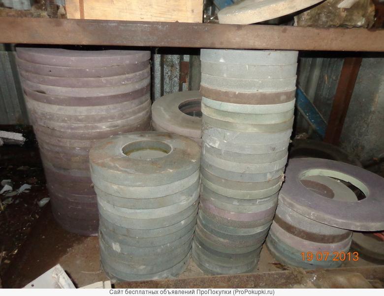 шлифовальные круги(с хранения)