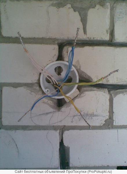 Электрик Ставрополь.Все виды работ по электрике.
