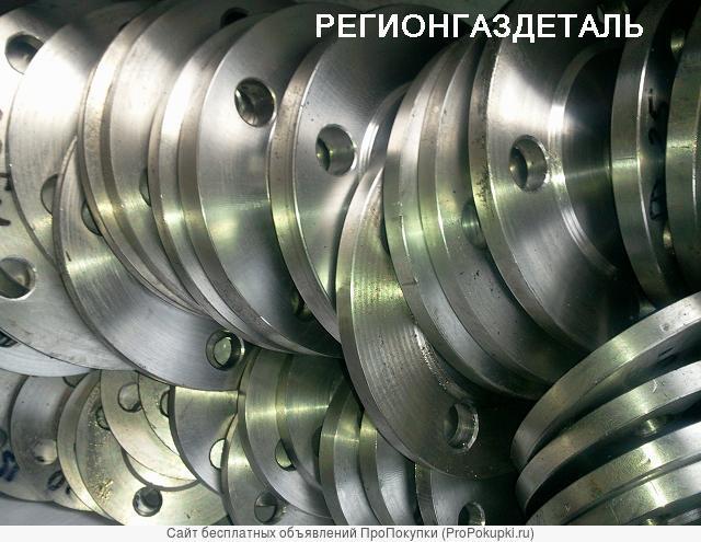 Фланец ГОСТ 33259-2015, ОСТ 34.10.425-90, DIN 2632, ASTM, ASME