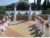 Выездные регистрации бракосочетания
