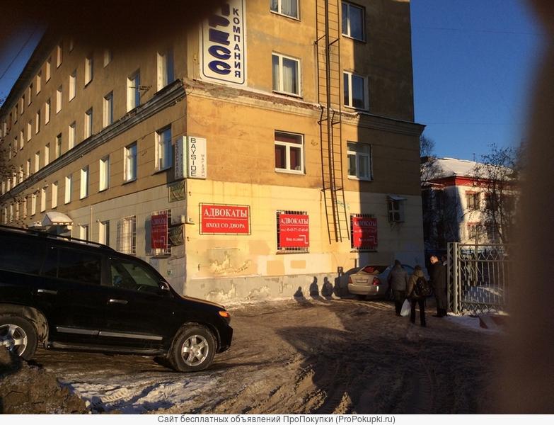 Адвокаты мурманской областной коллегии адвокатов