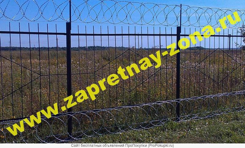 Дополнительная защита периметра предприятия колючей проволокой Егоза