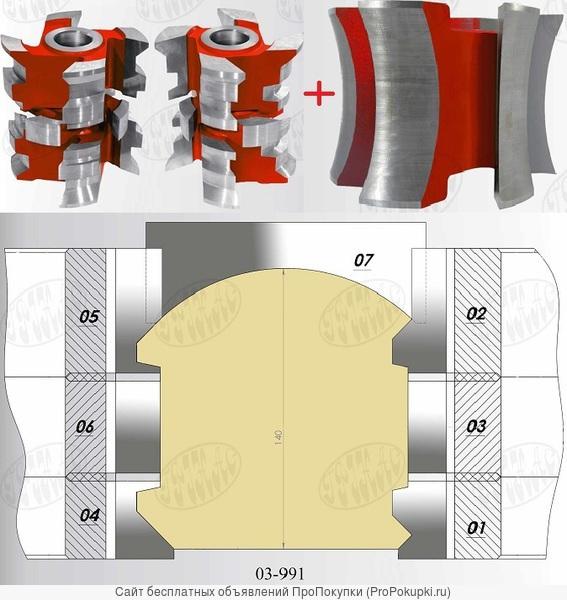 Фрезы для профилированного бруса с имитацией бревна 90-140-190-240 мм