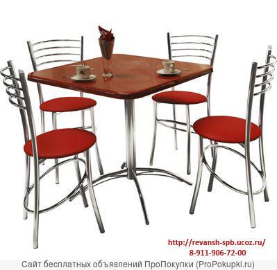 Барные стулья и табуреты на металлокаркасе