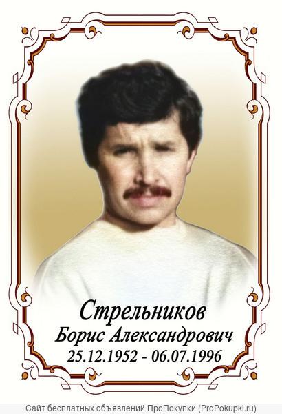 фотоовал на памятник в иркутске ваша версия отличается