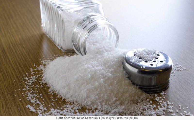 Предлагаем пищевую соль 1-го, 2-го, 3-го помола